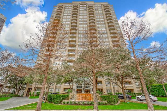 3225 Turtle Creek Boulevard #443, Dallas, TX 75219 (MLS #14268152) :: EXIT Realty Elite