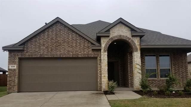 338 Jefferson Lane, Fate, TX 75189 (MLS #14271811) :: RE/MAX Landmark