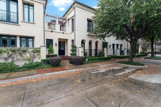 2709 Museum Way, Fort Worth, TX 76107 (MLS #14278824) :: Wood Real Estate Group