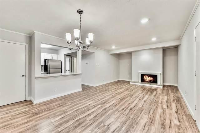 4317 Hartford Street #214, Dallas, TX 75219 (MLS #14282191) :: Ann Carr Real Estate