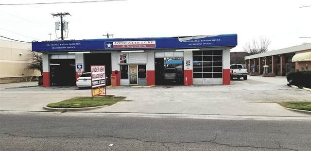7932 Glenview Drive, Richland Hills, TX 76180 (MLS #14283245) :: Trinity Premier Properties