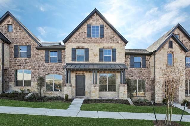 1191 Lake City Avenue, Flower Mound, TX 75028 (MLS #14283771) :: Real Estate By Design