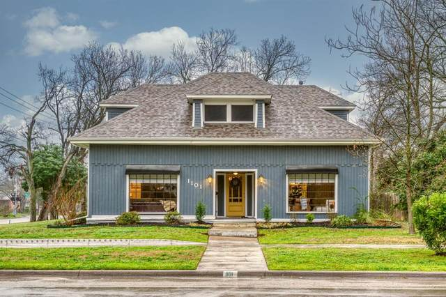 1101 W Marvin Avenue, Waxahachie, TX 75165 (MLS #14285471) :: All Cities Realty