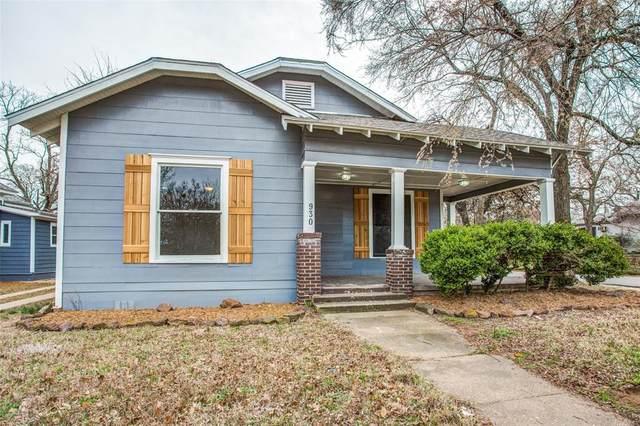 930 W Shepherd Street, Denison, TX 75020 (MLS #14285750) :: Van Poole Properties Group