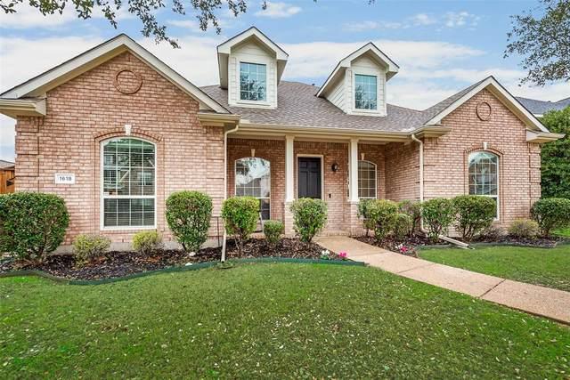 1618 Ridgecove Drive, Wylie, TX 75098 (MLS #14285886) :: Tenesha Lusk Realty Group