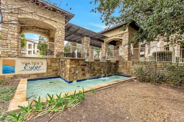 500 Waters Edge Drive #117, Lake Dallas, TX 75065 (MLS #14286140) :: Baldree Home Team
