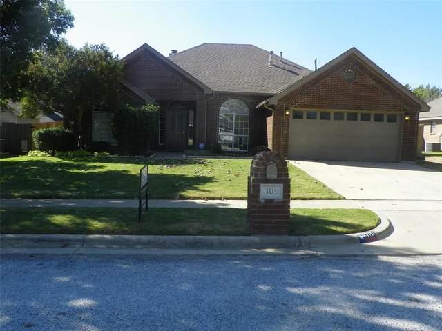 309 Roy Lane, Keller, TX 76248 (MLS #14287254) :: Frankie Arthur Real Estate
