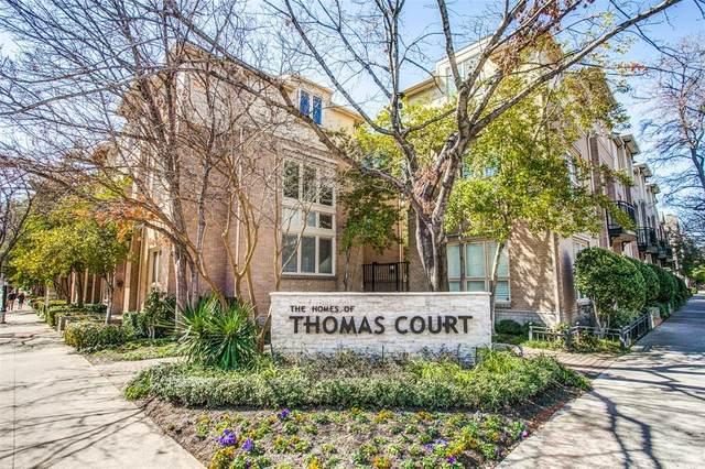 2853 Thomas Avenue, Dallas, TX 75204 (MLS #14287822) :: Team Tiller