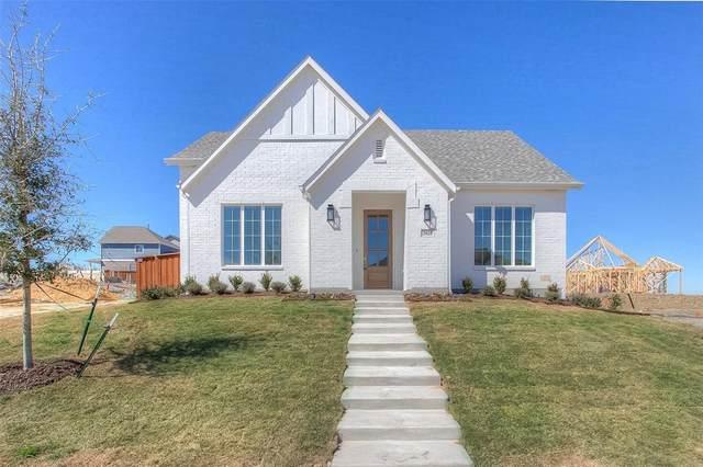 2028 Prairie Holly, Fort Worth, TX 76008 (MLS #14289359) :: Baldree Home Team