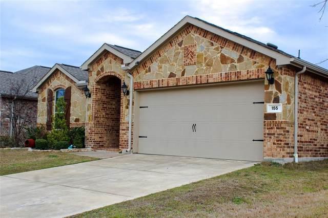 155 Blair Drive, Fate, TX 75189 (MLS #14292931) :: RE/MAX Landmark