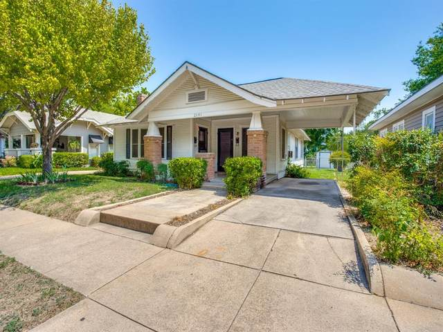 2541 Wabash Avenue, Fort Worth, TX 76109 (MLS #14295495) :: The Mitchell Group