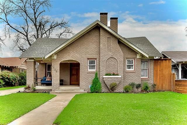 1123 Hollywood Avenue, Dallas, TX 75208 (MLS #14296518) :: Vibrant Real Estate