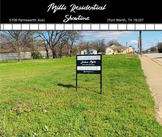 5705 Humbert Avenue, Fort Worth, TX 76107 (MLS #14296768) :: The Mitchell Group