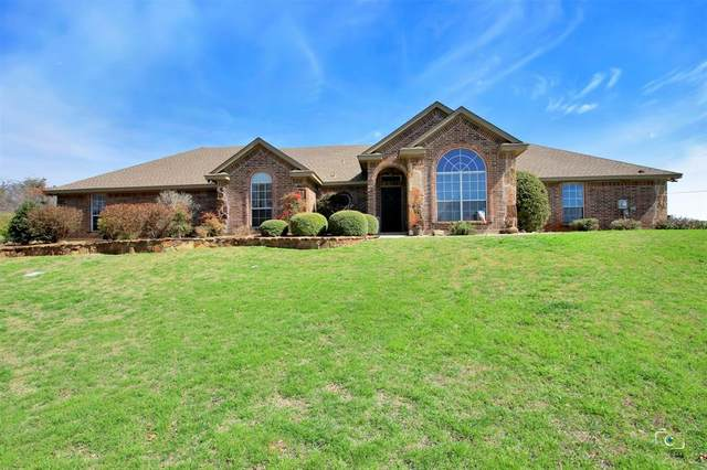 105 Buffalo Court, Willow Park, TX 76087 (MLS #14301617) :: All Cities USA Realty
