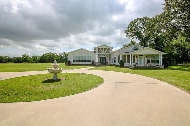 16650 N State Highway 19, Palestine, TX 75803 (MLS #14309570) :: The Mitchell Group