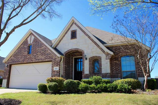 255 Archer Way, Forney, TX 75126 (MLS #14311752) :: All Cities USA Realty