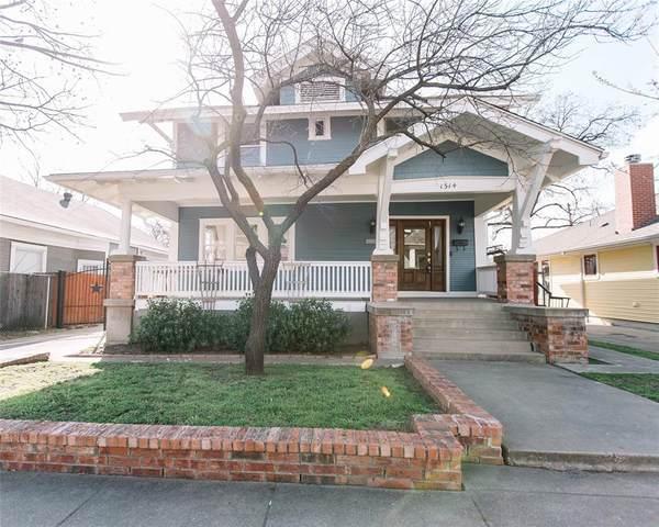 1514 Washington Avenue, Fort Worth, TX 76104 (MLS #14312814) :: Potts Realty Group