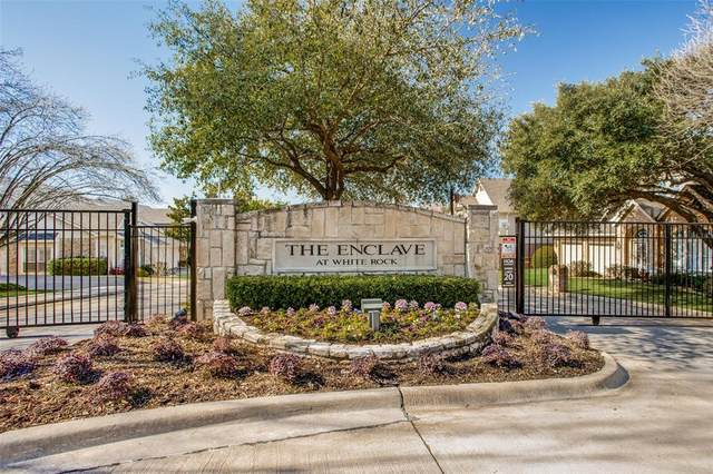 7935 Glade Hill Court, Dallas, TX 75218 (MLS #14312822) :: EXIT Realty Elite