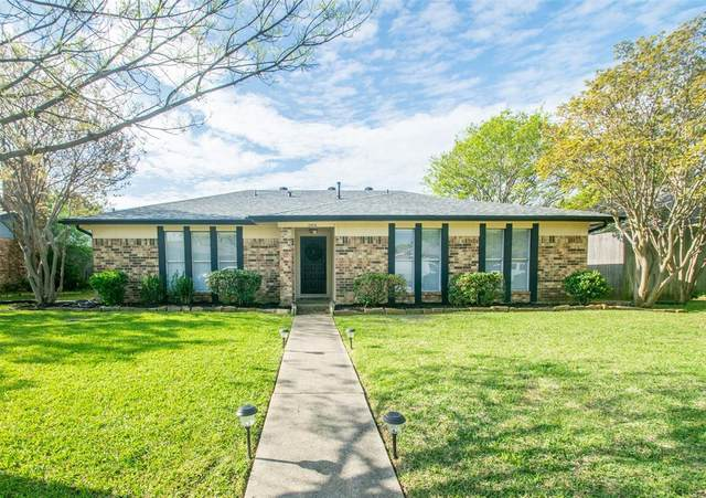 2024 Lyon Court, Carrollton, TX 75007 (MLS #14313057) :: RE/MAX Landmark