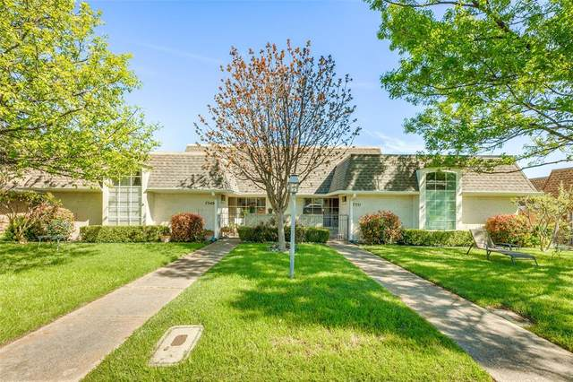 7351 Wellcrest Drive, Dallas, TX 75230 (MLS #14313820) :: Robbins Real Estate Group