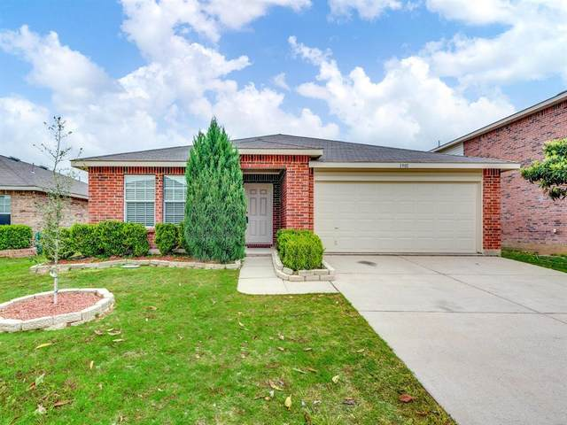1901 Shasta View Drive, Fort Worth, TX 76247 (MLS #14314212) :: All Cities USA Realty