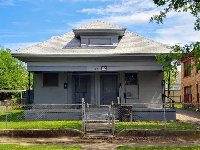 1615 Alston Avenue A-D, Fort Worth, TX 76104 (MLS #14315113) :: Team Hodnett