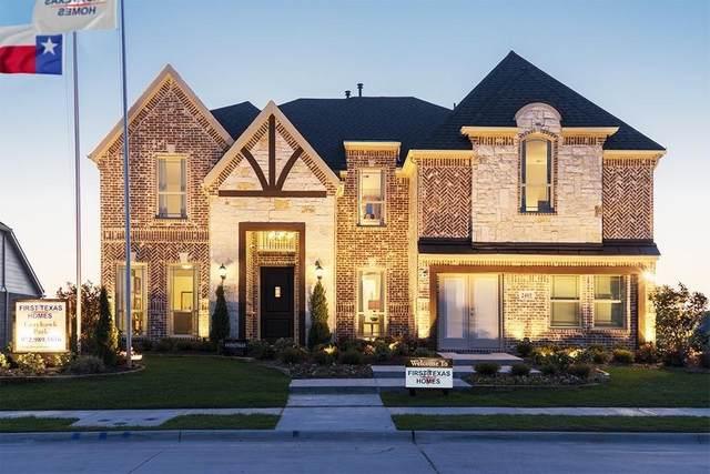 2405 Tawakoni Drive, Wylie, TX 75098 (MLS #14315408) :: Tenesha Lusk Realty Group