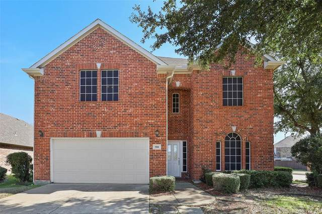 7810 Kings Court, Rowlett, TX 75089 (MLS #14316185) :: Real Estate By Design