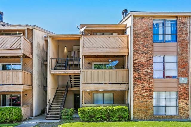 8110 Skillman Street #1070, Dallas, TX 75231 (MLS #14317259) :: RE/MAX Pinnacle Group REALTORS