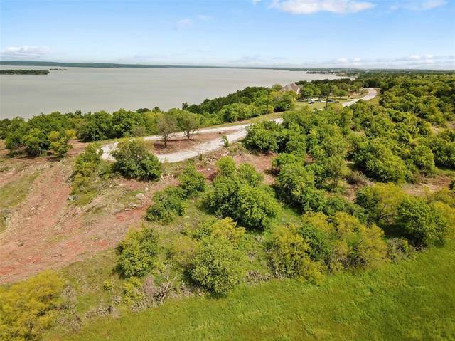 Lot 15 Lake House Drive, Bridgeport, TX 76426 (MLS #14326169) :: The Chad Smith Team