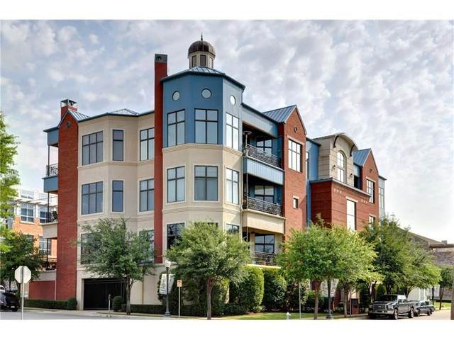 601 E 1st Street #420, Fort Worth, TX 76102 (MLS #14326242) :: Hargrove Realty Group