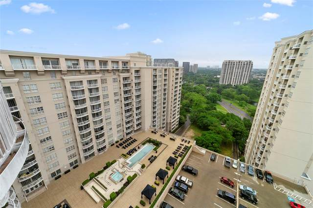 3225 Turtle Creek Boulevard #1613, Dallas, TX 75219 (MLS #14326356) :: The Mitchell Group