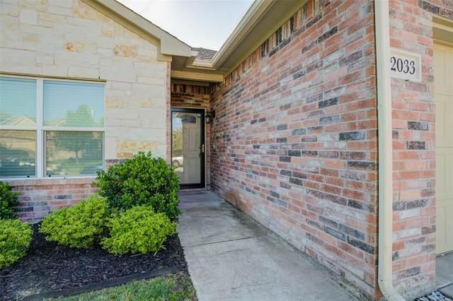 2033 Shady Glen Trail, Princeton, TX 75407 (MLS #14331260) :: Real Estate By Design