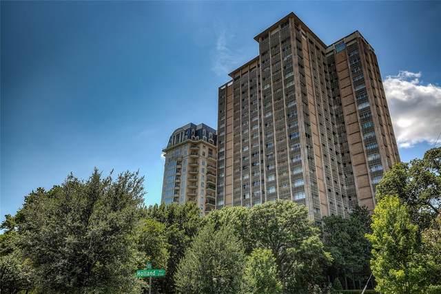 3525 Turtle Creek Boulevard 19E, Dallas, TX 75219 (MLS #14333670) :: RE/MAX Pinnacle Group REALTORS