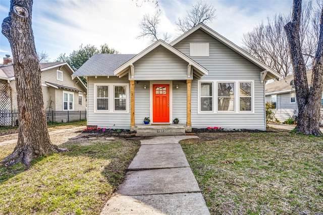 1023 Mount Auburn Avenue, Dallas, TX 75223 (MLS #14335589) :: The Mitchell Group