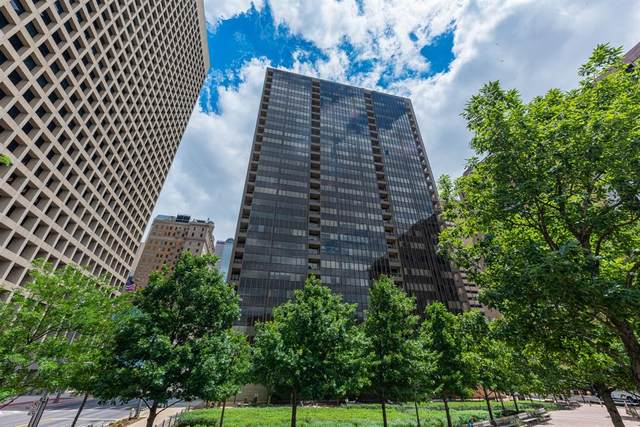 1200 Main Street #2011, Dallas, TX 75202 (MLS #14337728) :: EXIT Realty Elite