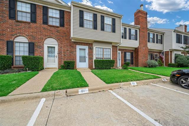 212 Samuel Boulevard #2, Coppell, TX 75019 (MLS #14339131) :: Hargrove Realty Group