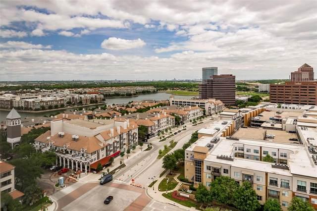 330 Las Colinas Boulevard E #1510, Irving, TX 75039 (MLS #14342017) :: RE/MAX Pinnacle Group REALTORS