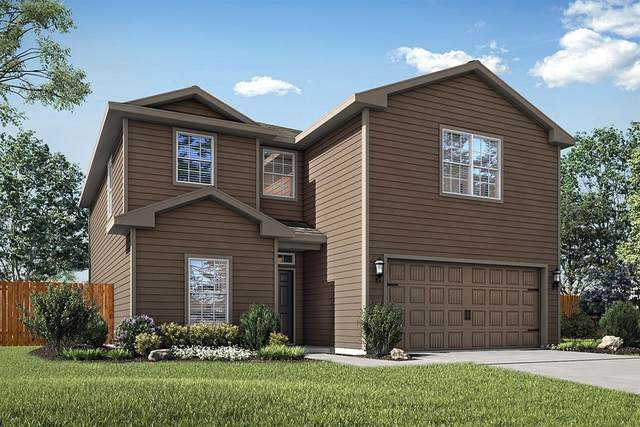 8309 Steel Dust Drive, Fort Worth, TX 76179 (MLS #14343484) :: Real Estate By Design