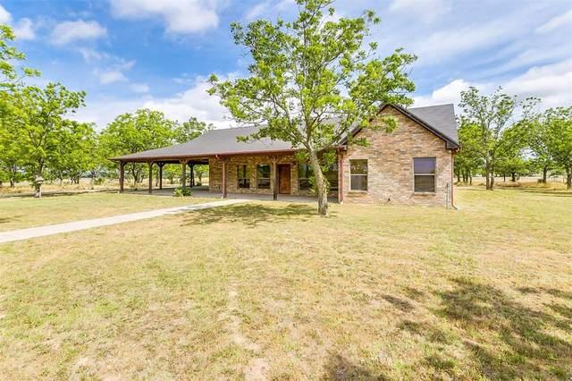 581 Walker Lane, Millsap, TX 76066 (MLS #14343530) :: Team Tiller