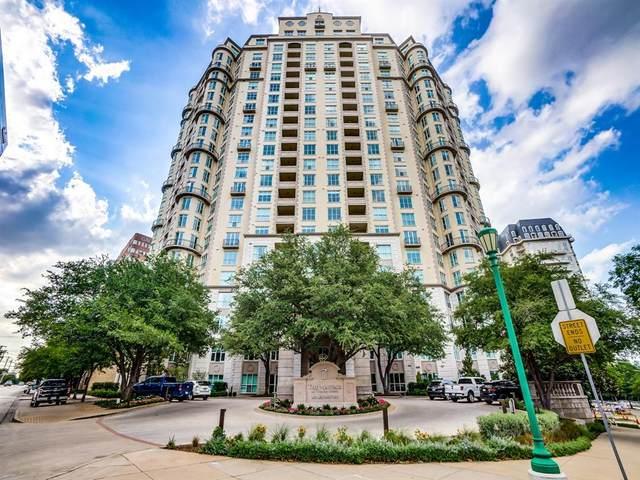 3401 Lee Parkway #901, Dallas, TX 75219 (MLS #14344784) :: Real Estate By Design