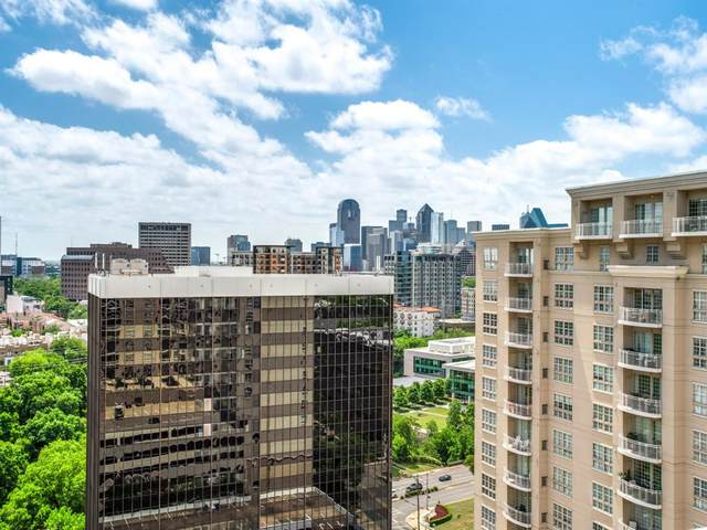 3225 Turtle Creek Boulevard #1649, Dallas, TX 75219 (MLS #14345300) :: The Mitchell Group