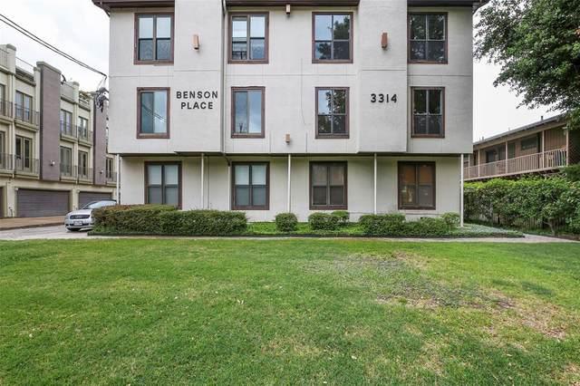 3314 Douglas Avenue #204, Dallas, TX 75219 (MLS #14345373) :: Century 21 Judge Fite Company