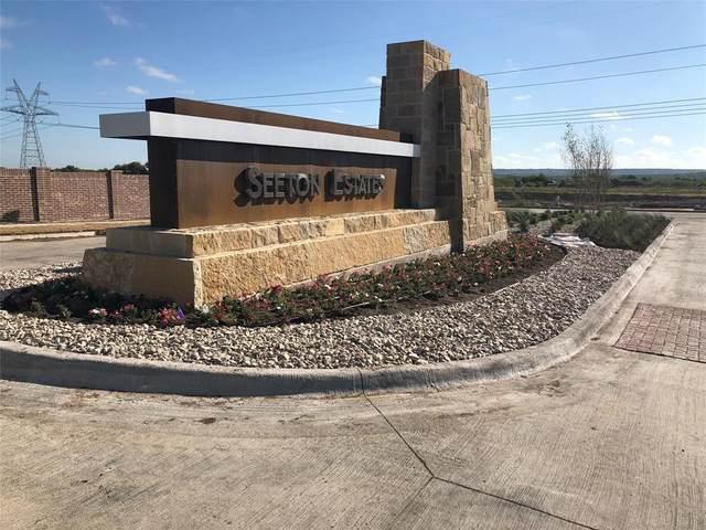 5107 Havana Drive, Mansfield, TX 76063 (MLS #14346877) :: Trinity Premier Properties