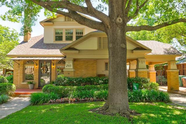 2419 Wabash Avenue, Fort Worth, TX 76109 (MLS #14347461) :: The Mitchell Group