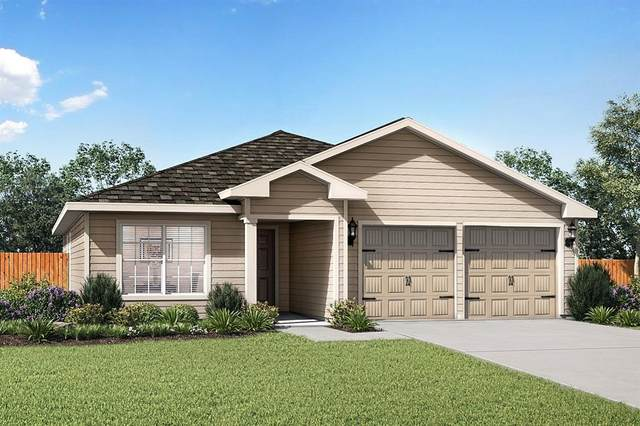 8308 Steel Dust Drive, Fort Worth, TX 76179 (MLS #14348098) :: Real Estate By Design