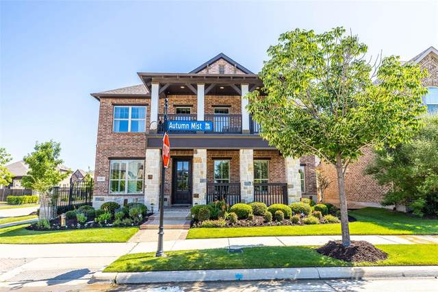1301 Autumn Mist Way, Arlington, TX 76005 (MLS #14350088) :: The Heyl Group at Keller Williams