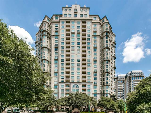 3401 Lee Parkway #1406, Dallas, TX 75219 (MLS #14350825) :: Front Real Estate Co.