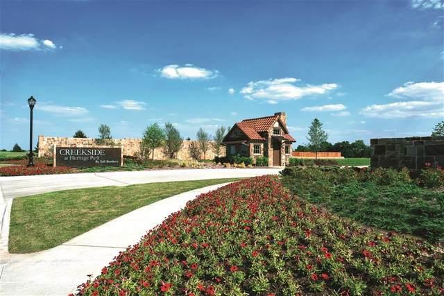 1301 Kings Lake Drive, Flower Mound, TX 75028 (MLS #14351599) :: Team Tiller