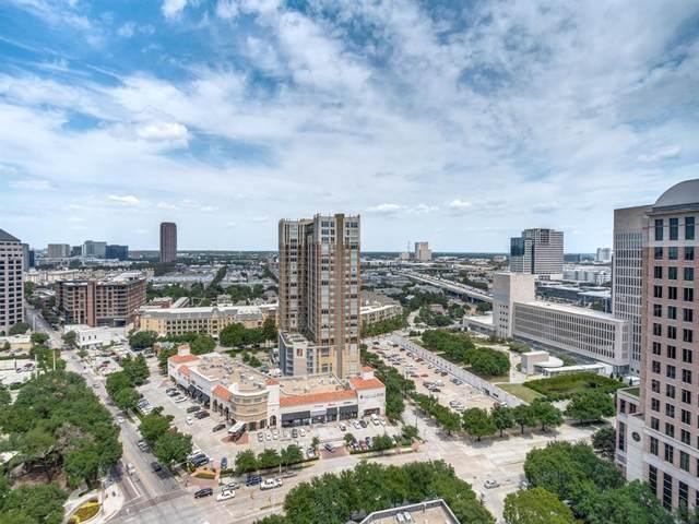 2525 N Pearl Street #1702, Dallas, TX 75201 (MLS #14355693) :: The Good Home Team